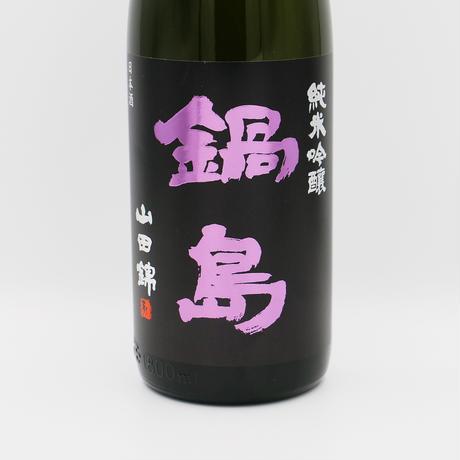 鍋島(純米吟醸/1800ml)