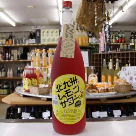 北九州レモンサワーの素nomel(22度/1800ml)
