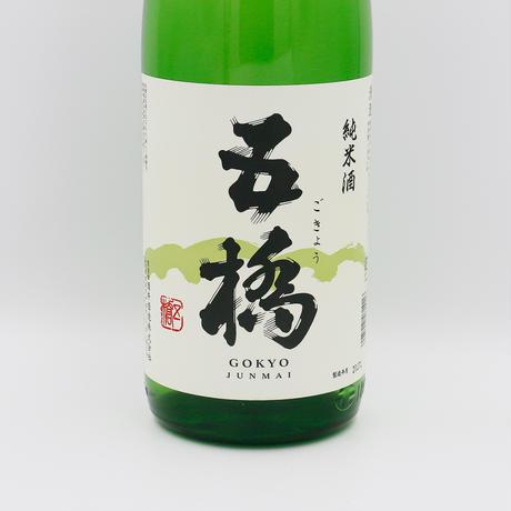 五橋(純米/720ml)