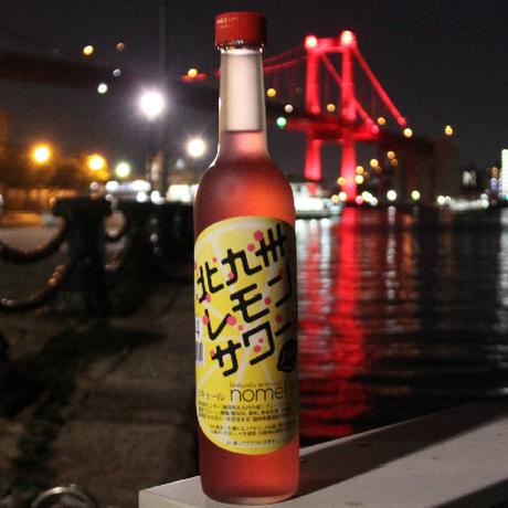 北九州レモンサワーの素nomel(22度/500ml)