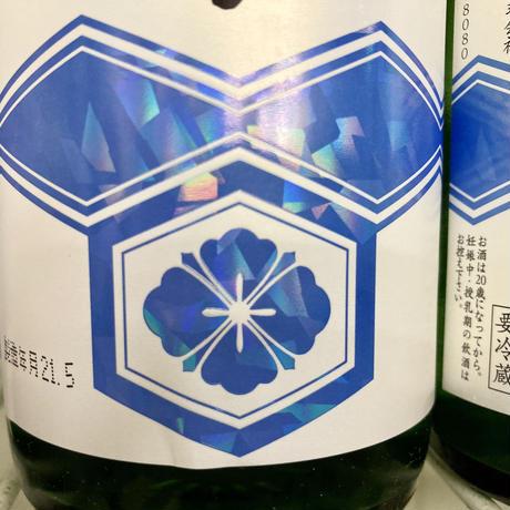 八重垣 純米生酒 クール