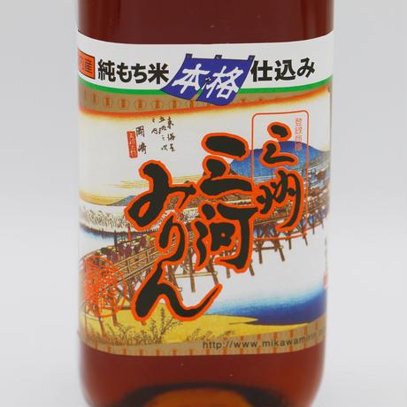 三河本みりん(13.5度/700ml)