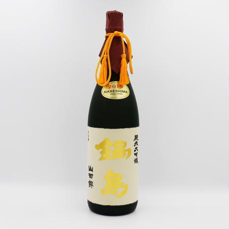 鍋島 山田錦35%(純米大吟醸/1800ml)箱入り
