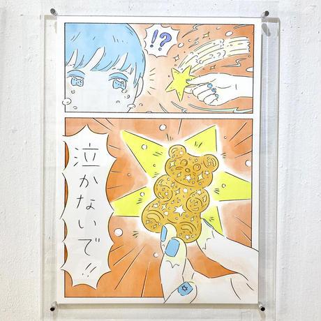 manga/ これあげる <額装済>