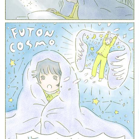 manga/ 夜光性 <額装済>