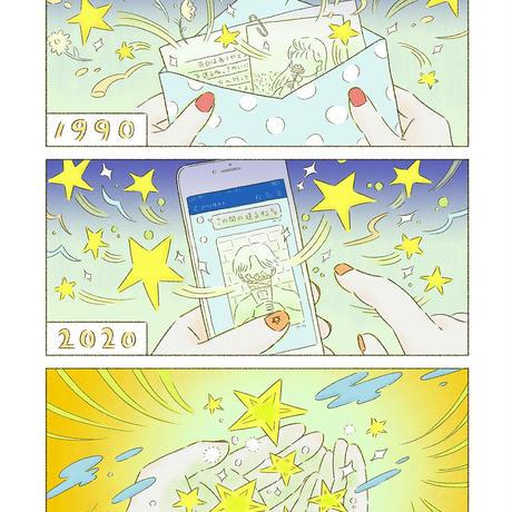 manga/ 記憶 <額装済>