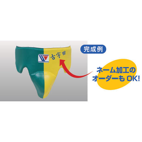 Winning Boxing Groin cup protector Standard type CO-CPS-500
