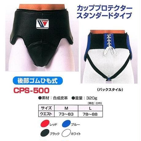 Winning Boxing Groin cup protector Size L Basic color / Red / Blue / Black / White / CPS-500