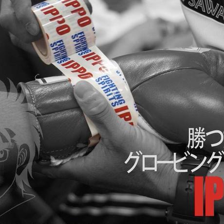 IPPO TAPE for GLOVE Fighting Spirit (Hajime no Ippo) Glove tape RIZIN authorization competition tape