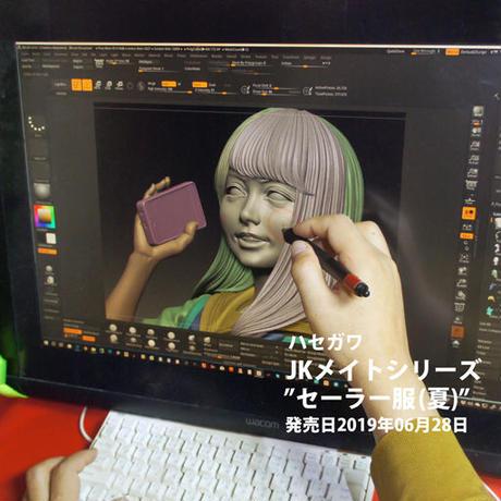 """JKメイトシリーズ03 """"セーラー服(夏)""""(ハセガワ社製)"""