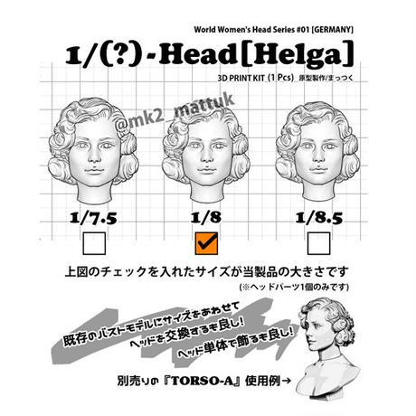 1/8-HEAD[HELGA]