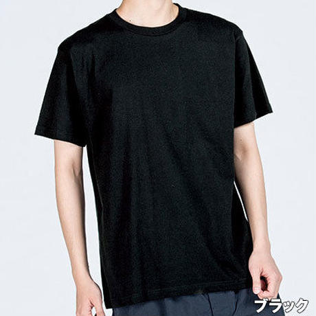 「雷の鶏」 おかしなせかい オリジナル Tシャツ ブラック