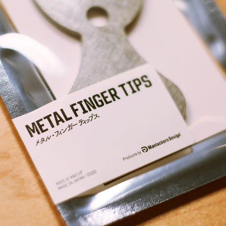 METAL FINGER TIPS [プルタブ](ステンレス)