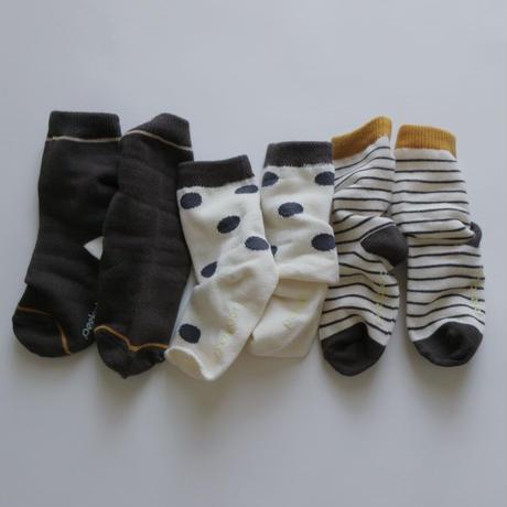 mulch socks