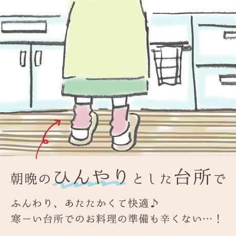 SL23 絹&綿レッグウォーマー 【23cm ショート丈】
