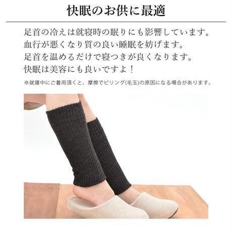 ふわリブレッグウォーマー【ミドル丈27cm】