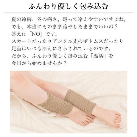 EL01 ふわリブレッグウォーマー【ショート丈17cm】