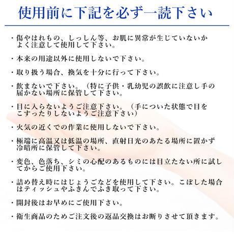 MI67-1P  マイルドクリア67A アルコール消毒液 つめかえ用 【1本】
