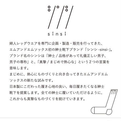 日本製・紳士 ゴムなしリブソックス【シンシ‐sinsi‐】