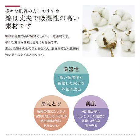 SH02 綿&絹 腹巻き