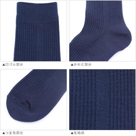 SI07 日本製・紳士 裏起毛ソックス【シンシ‐sinsi‐】