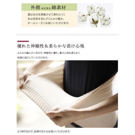SH01 絹&綿 2重編み 腹巻き