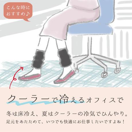 SL32 絹&綿レッグウォーマー 【38cm ミドル丈】