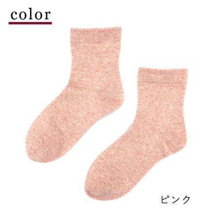 SD03 植物生まれの天然色靴下 口ゴムゆったり(3足セット)
