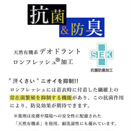 日本製・紳士 抗菌・防臭 ストライプ柄ソックス【シンシ‐sinsi‐】