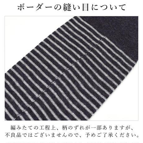 HA01 綿麻素材のさらさらアームカバー