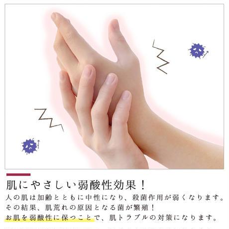 SH06 消臭綿 薄手腹巻き