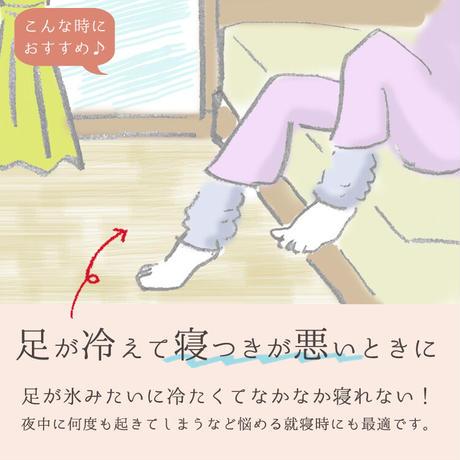 SL52 絹&綿レッグウォーマー 【52cm ロング丈】