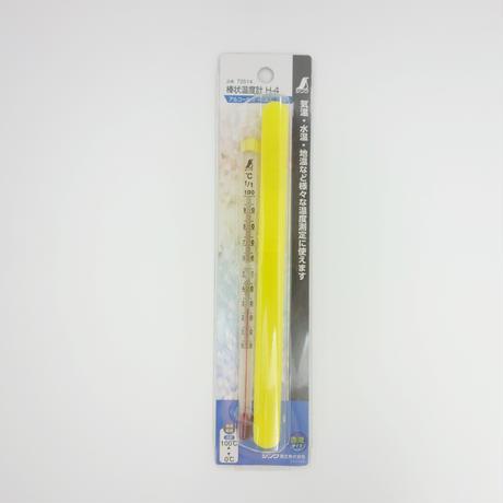 シンワ測定 アルコール棒状温度計 15cm