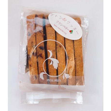 【低糖質クッキー5種セット】    ケトンdeクッキー
