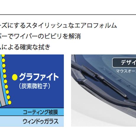 税コミ送料コミ NWB 400コペン デザインワイパー1台分