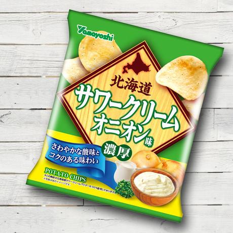 ポテトチップス 北海道サワークリームオニオン味