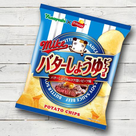 ポテトチップス mikeバターしょうゆビーフ味(1ケース:12袋入り)