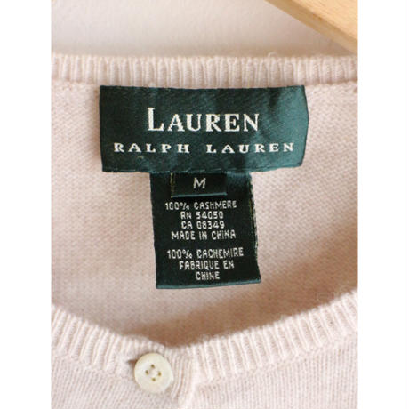 Cashmere Knit Cardigan