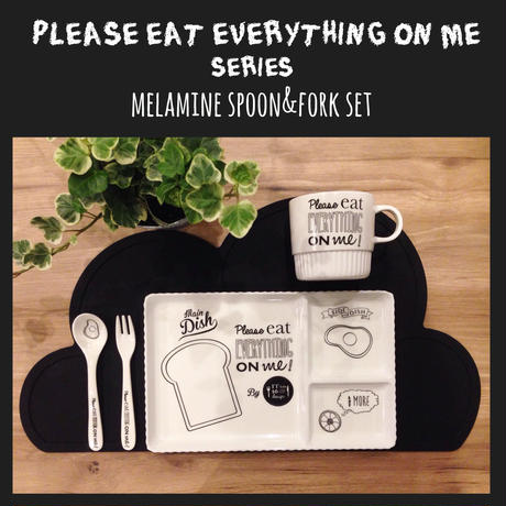 【 Please eat everything on me!】【メラミンフォーク&スプーン】melamine spoon&fork set