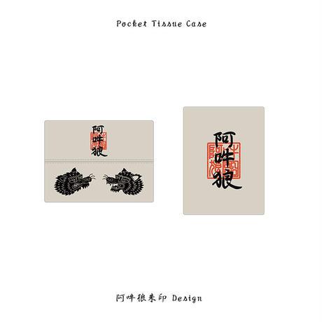 Pocket Tissue Case  / 阿吽狼朱印 Design  ( 象牙×墨 )