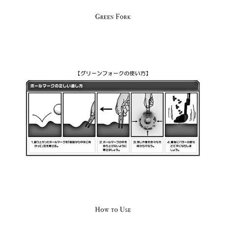 グリーンフォーク 2ピン ラージ ワイド タイプ / スポッツ イニシャル デザイン (片面)