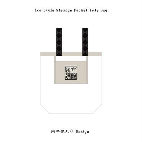 Eco Style Storage Pocket Tote Bag  / 阿吽狼朱印 Design  ( 象牙×墨 )