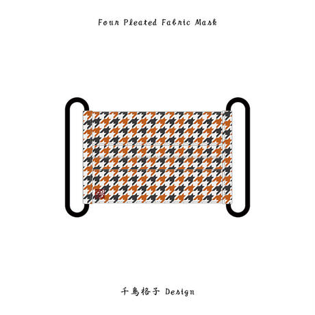 Four Pleated Fabric Mask  / 千鳥格子 Design 彩弐 ( 白練 / 黄櫨× 染蝋 )