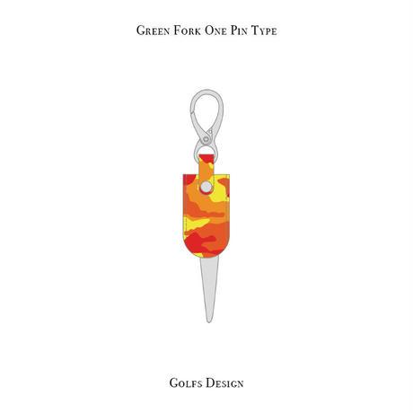 グリーンフォーク 1ピン タイプ / カモフラージュウッドランド デザイン  ( オレンジ )
