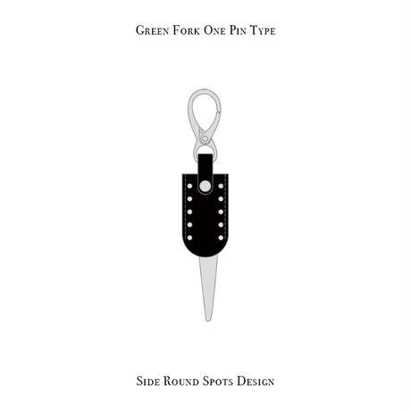グリーンフォーク 1ピン タイプ / サイド ラウンド スポッツ デザイン