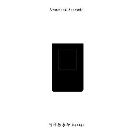 Vertical Sacoche  / 阿吽狼朱印 Design ( 墨×象牙 )