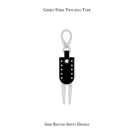 グリーンフォーク 2ピン タイプ / サイド ラウンド スポッツ デザイン