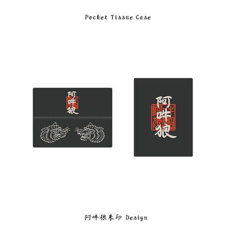 Pocket Tissue Case  / 阿吽狼朱印 Design  ( 墨×象牙 )