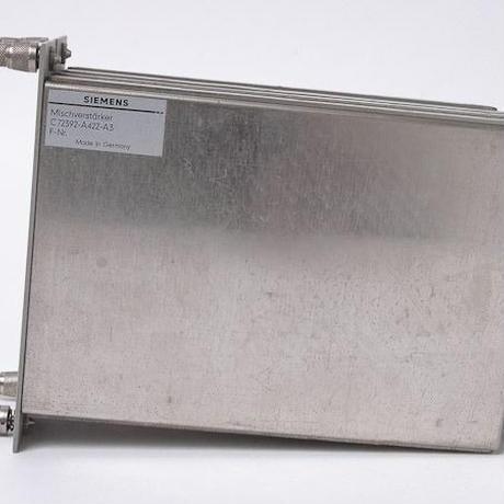 SIEMENS V275/0 / bus bar amp ×2