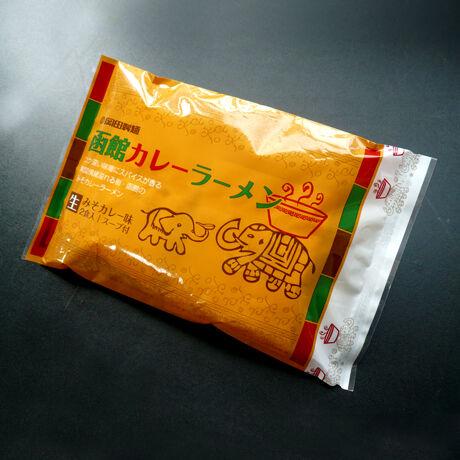 函館カレーラーメン